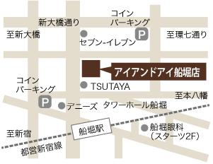 アイアンドアイ船堀店の地図