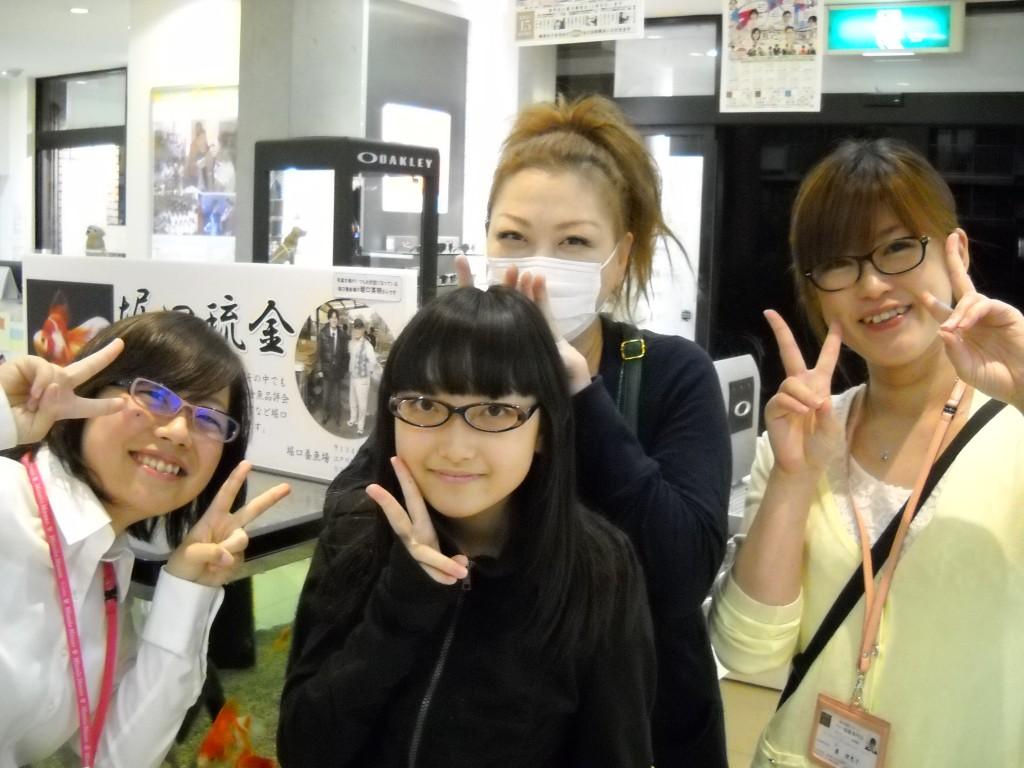江戸川区 BCPC かわいいメガネ