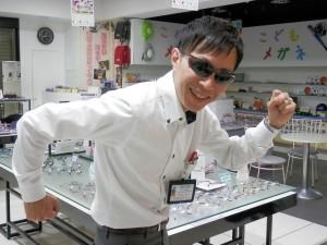 江戸川区 メガネ 父の日