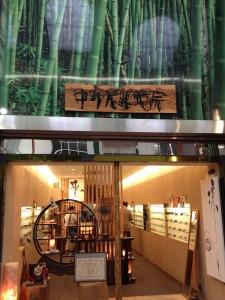 江戸川区 メガネ屋