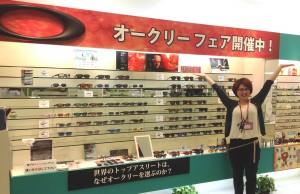 武蔵野市 眼鏡 サングラス オークリ― スポーツ 口コミ