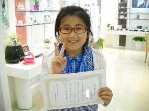 江戸川区 メガネ 口コミ 子供メガネ