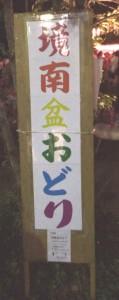 武蔵野市 眼鏡 口コミ