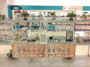 武蔵野市 メガネ 口コミ アンティーク クラシック