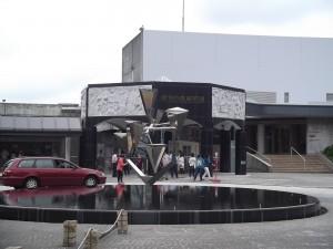 箱根・彫刻の森美術館