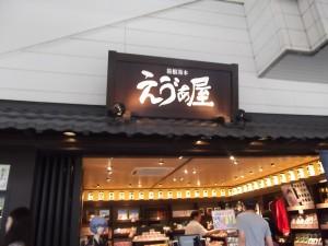 箱根 湯元