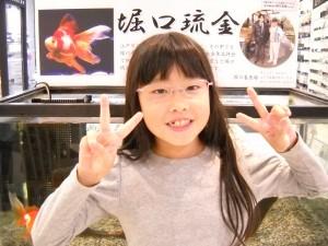 江戸川区 子供メガネ オシャレ