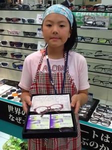 武蔵野市 眼鏡 口コミ 子供