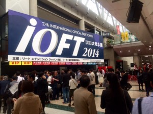 iOFT2014 江戸川区 船堀 メガネ屋