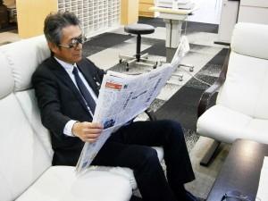 江戸川区 瑞江 メガネ 遠近両用 体験