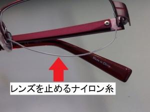 江戸川 メガネ 口コミ