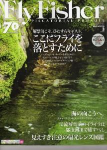 江戸川 釣り メガネ