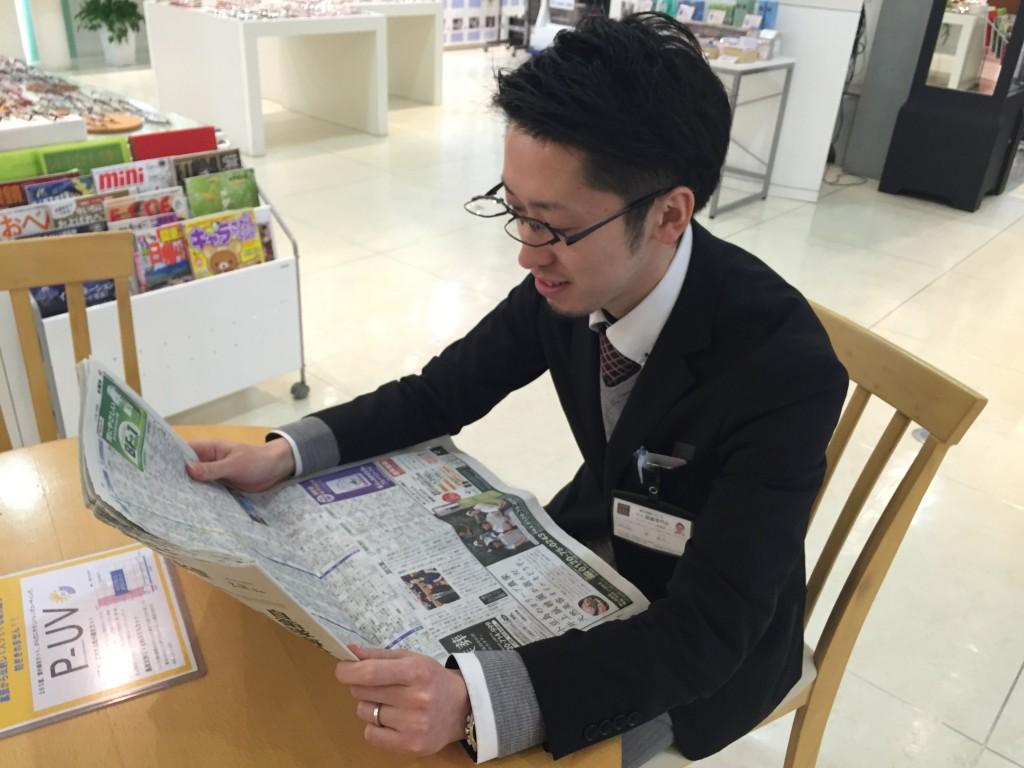 江戸川区 メガネ 専門店 跳ね上げ 跳ね上げ式メガネ