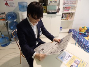 江戸川 メガネ 専門店
