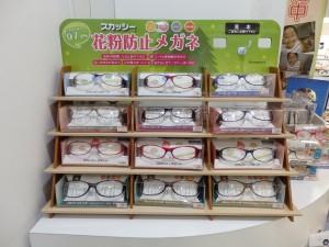 東京 こどもメガネ