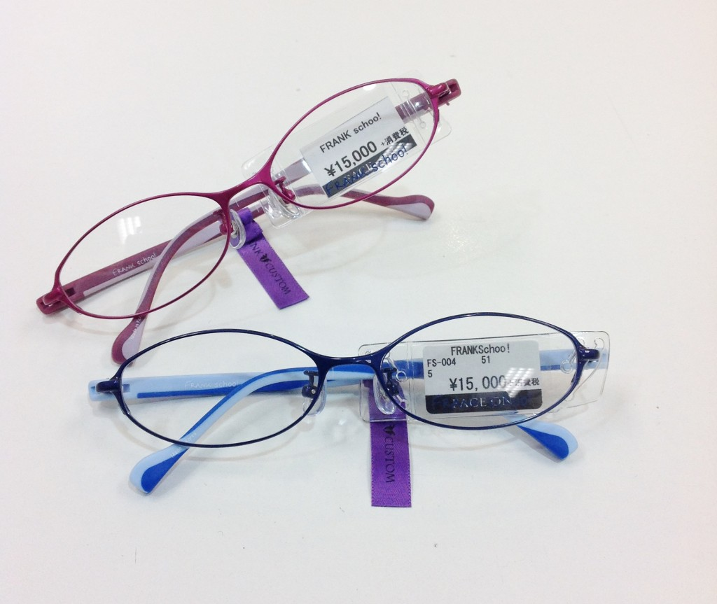 武蔵野市 メガネ 口コミ 鼻当てのないメガネ ネオジン KIDS 子供