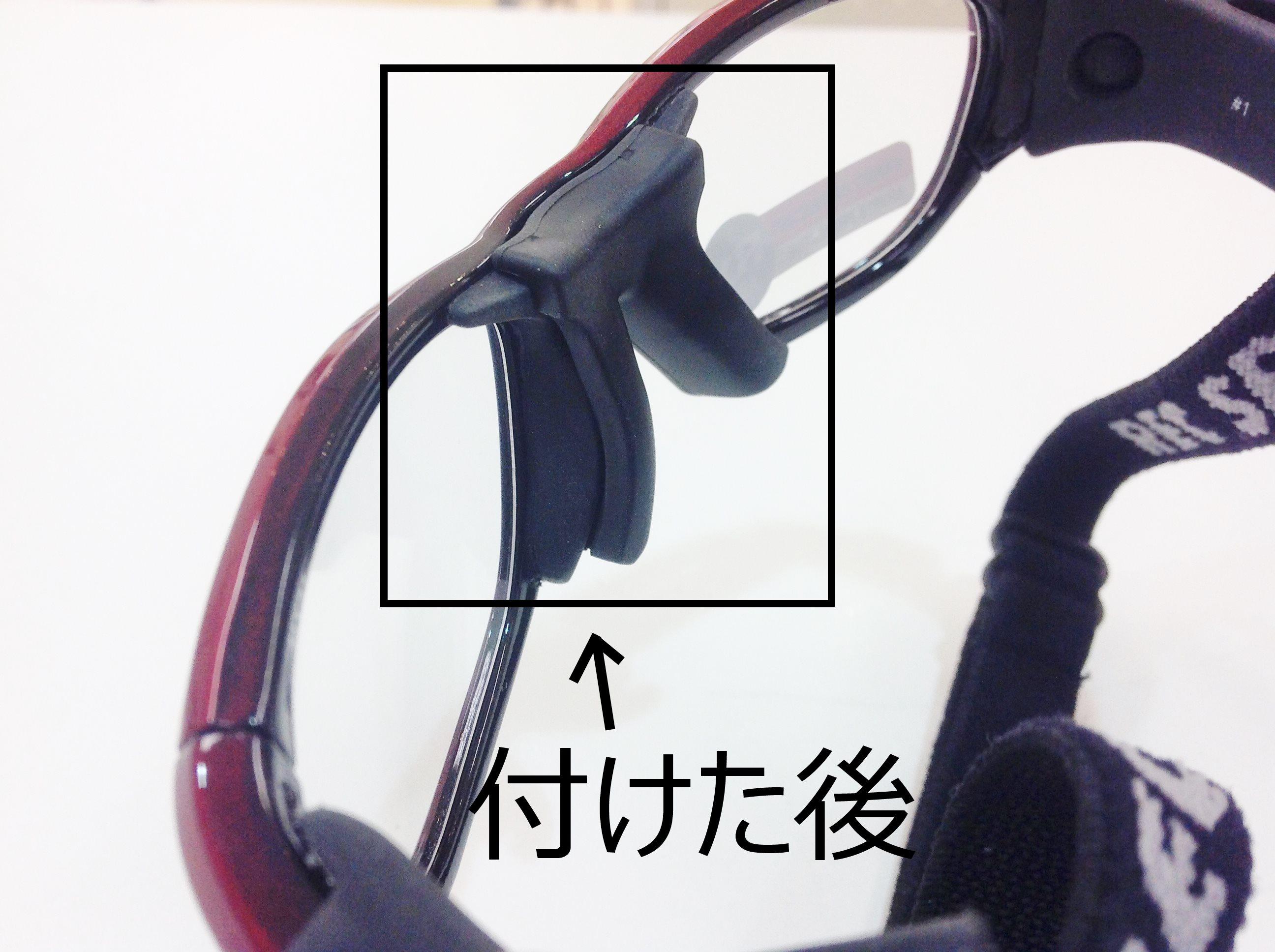 武蔵野市 メガネ 口コミ 鼻当てのないメガネ ネオジン 子供 KIDS