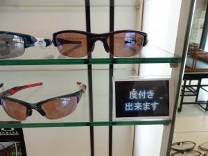 江戸川 度付きサングラス