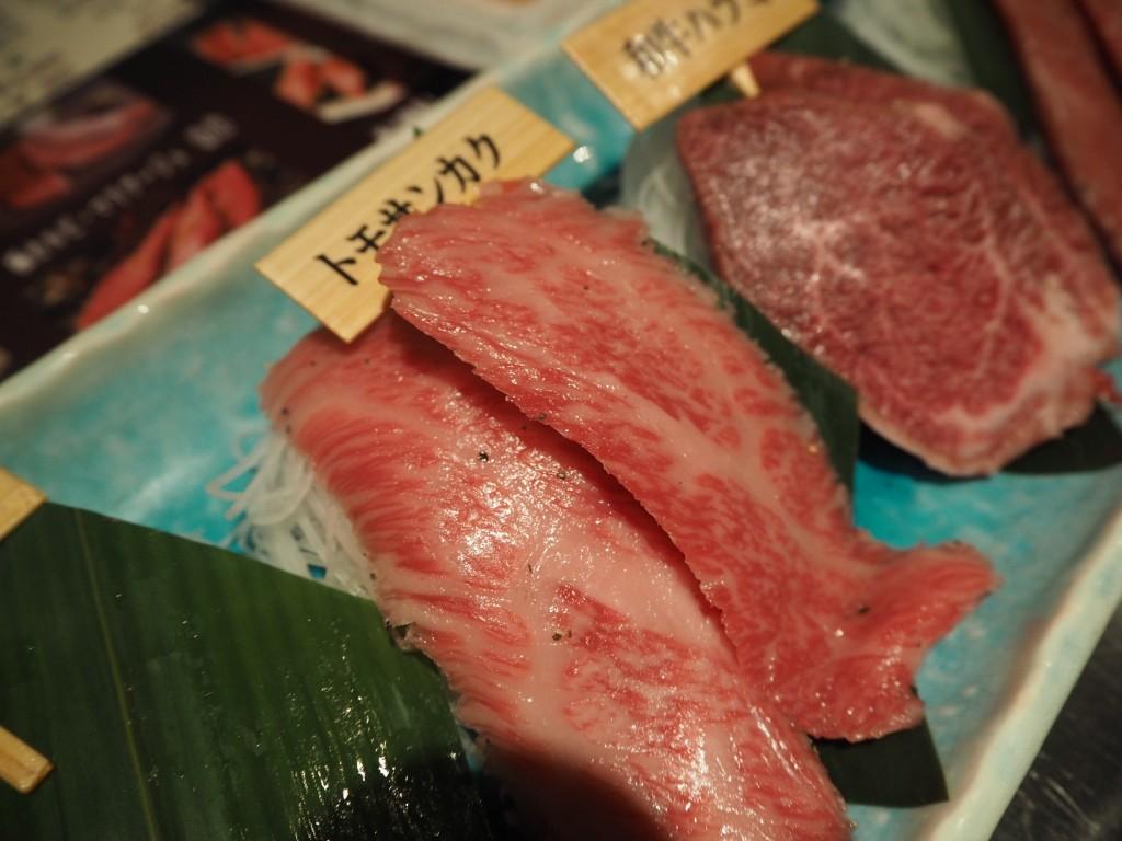 新宿 牛の達人 本店