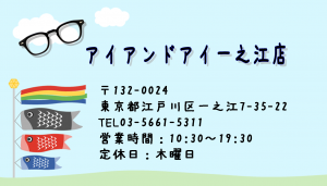 ブログロゴ2015.04