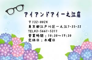 ブログロゴ2015.05