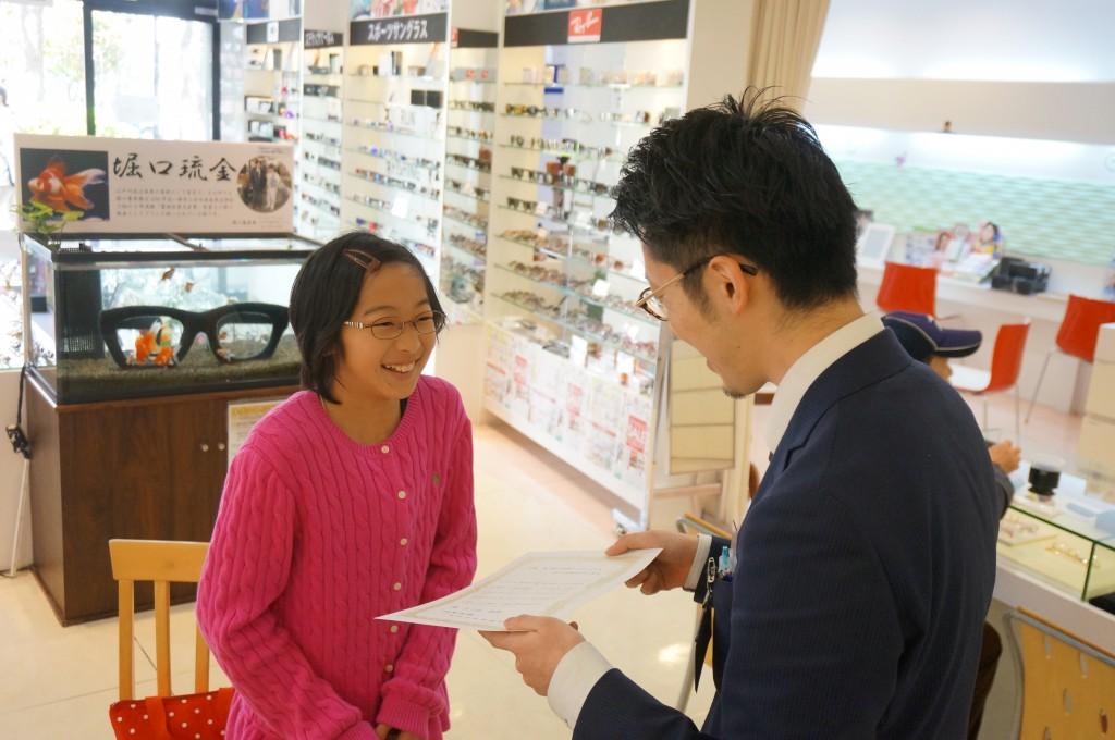江戸川区 メガネ 職場体験 メガネ作り体験 メガネキッザニア アミパリプチ