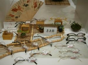 江戸川区 メガネ フレーム 日本製