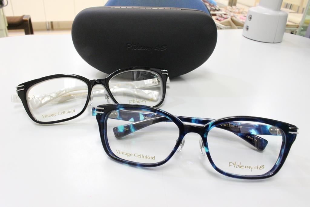 トレミー48 武蔵野市 眼鏡 オシャレ セルロイド