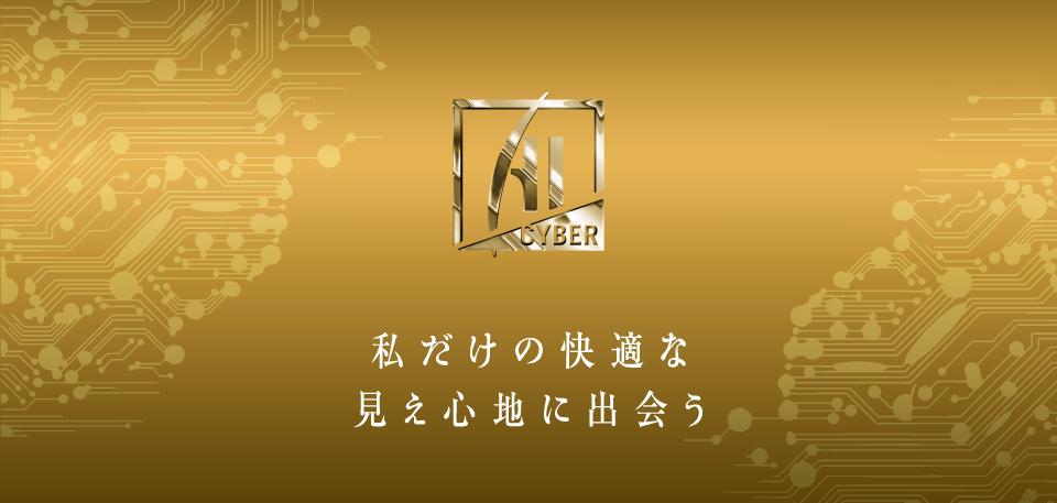 江戸川区 メガネ ニコン
