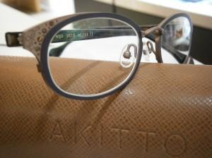 江戸川 メガネ 老眼鏡