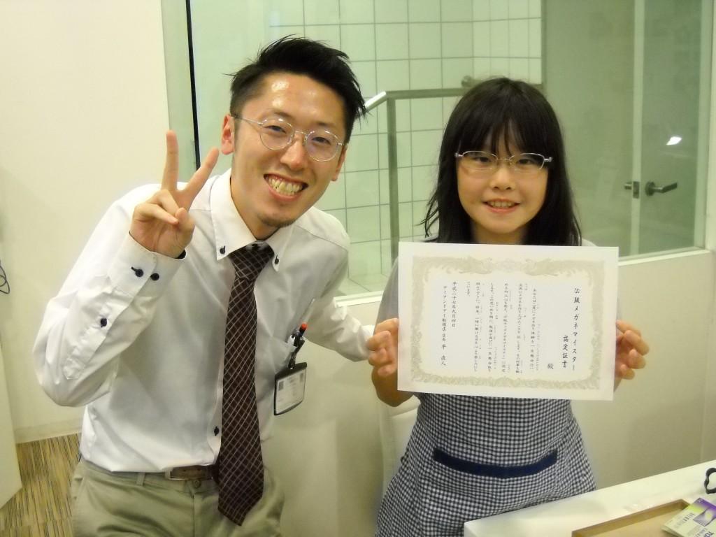 江戸川区 こども メガネ 評判 職場体験 アミパリ