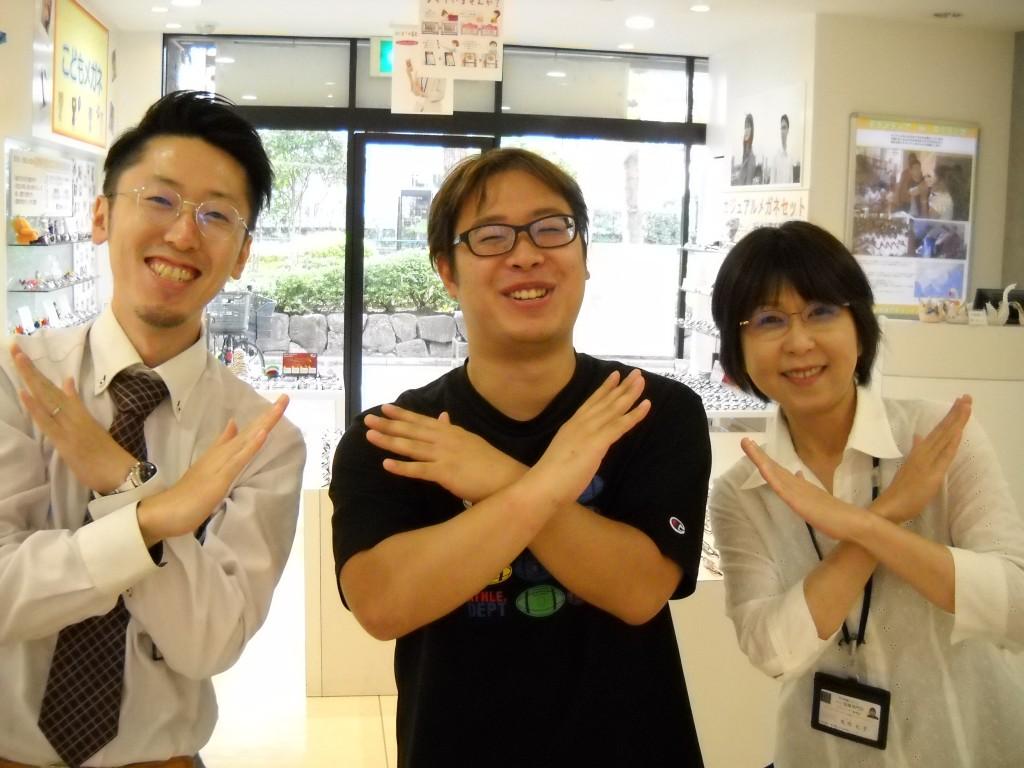 江戸川区 ジャポニズム JAPONISM JN-568 ジャポニスム