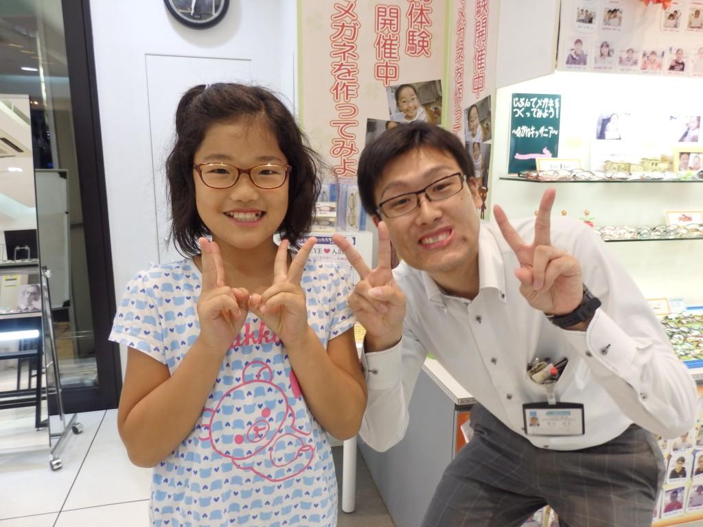 江戸川区 メガネ BCPC BP-3175 おしゃれ かわいい