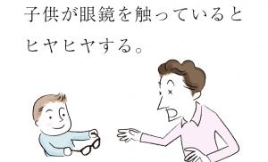 メガネ フレーム 999.9