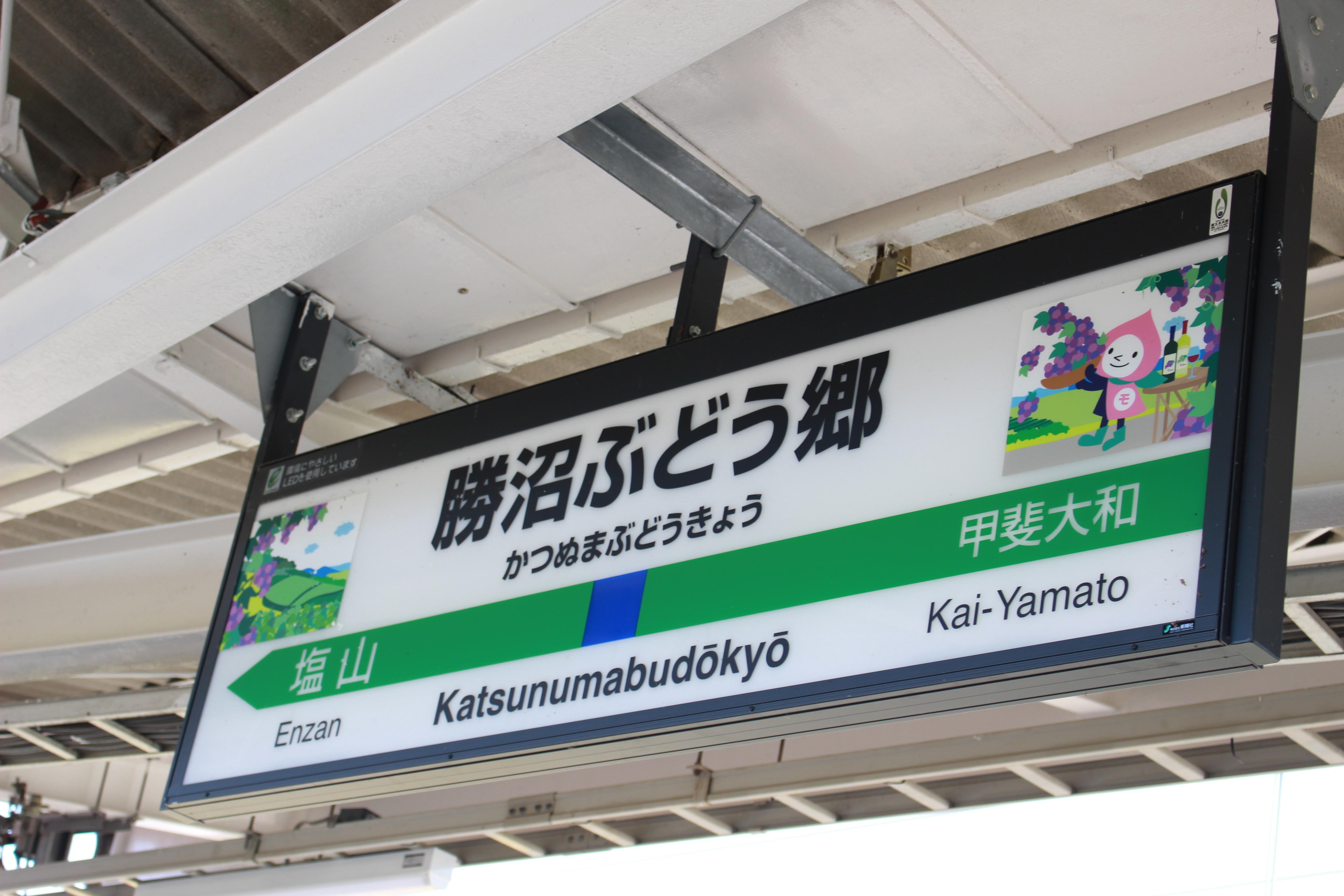 武蔵野市 メガネ 口コミ