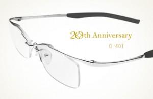 9999 眼鏡 えどがわ 東京