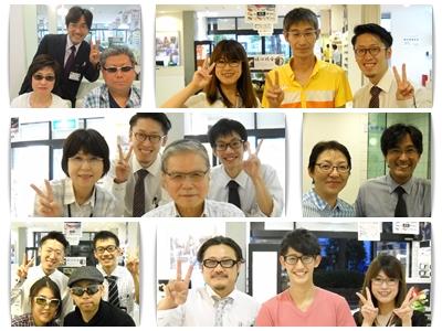 東京都 江戸川区 両眼視検査 こどもメガネ 口コミ
