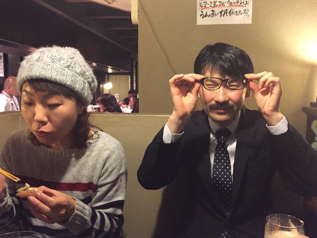 「飯°駄(パンダ)」 武蔵野市  武蔵境 メガネ 評判