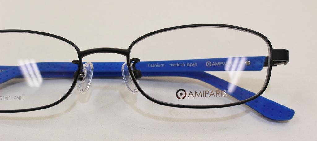AMIPARIS アミパリ 子どもメガネ 武蔵境