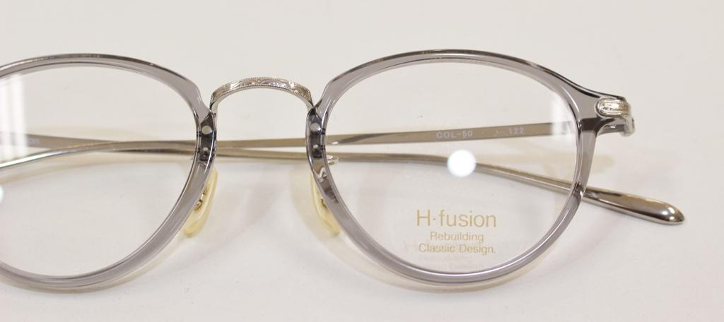 H-fusion エイチフュージョン 鯖江 メガネ 武蔵野市