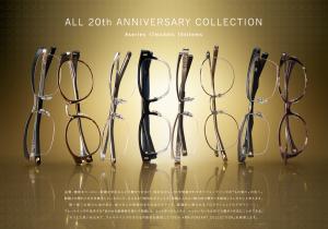 メガネ 9999 かっこいいメガネ 江戸川区