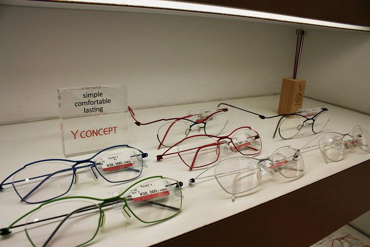 国産フレーム メガネ
