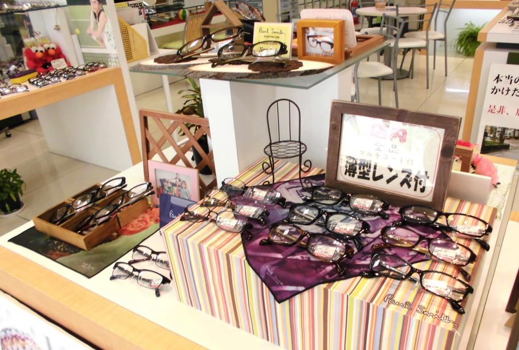 江戸川区  一之江 メガネ ポールスミス 国産 メイドインジャパン 日本