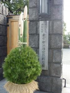 東京 江戸川区 おしゃれメガネ