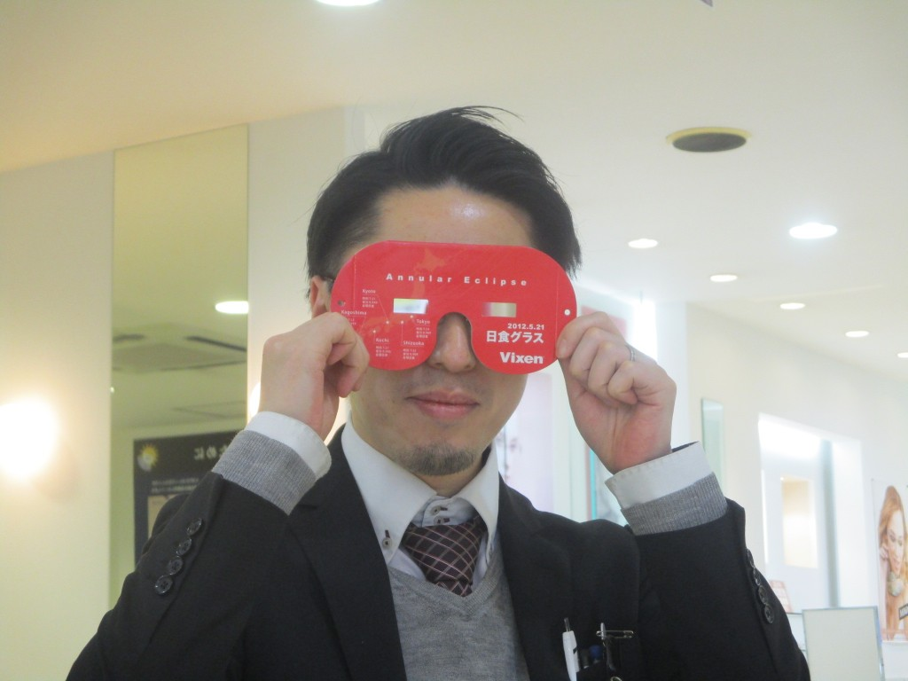 東京都内 江戸川区 日食メガネ 2016年3月9日 部分日食 金環日食