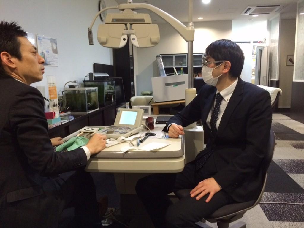 両眼視検査 予約 東京都 江戸川区 船堀 物が二つに見える 斜位 プリズムレンズ