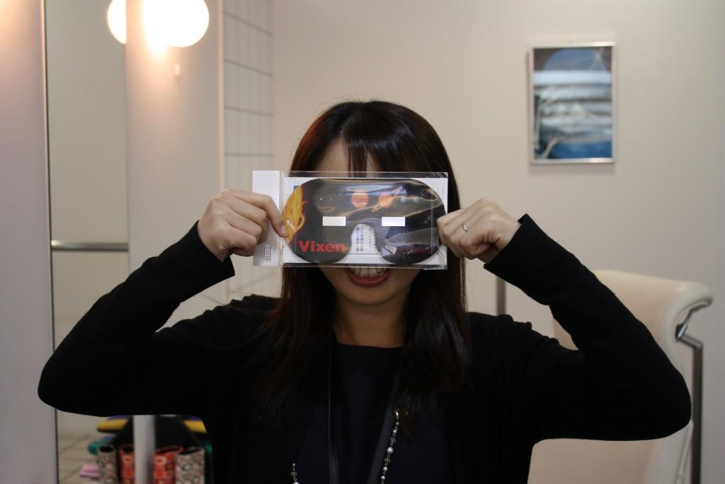 眼鏡 日食 東京