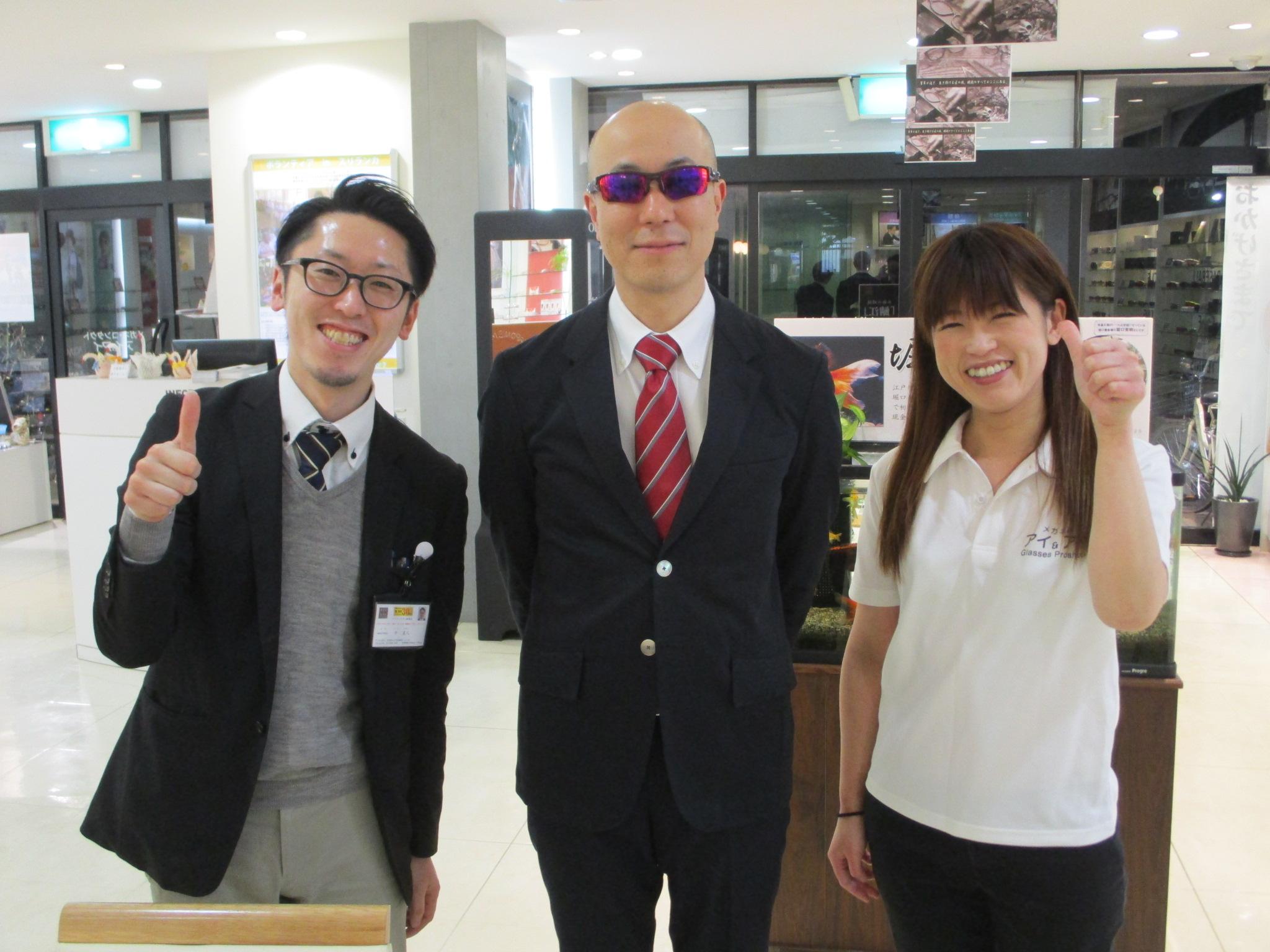 東京 江戸川区 都内 メガネ ジャポニスム オークリー スポーツサングラス 両眼視 プリズム