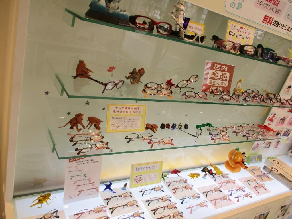 東京都 江戸川区 子供メガネ