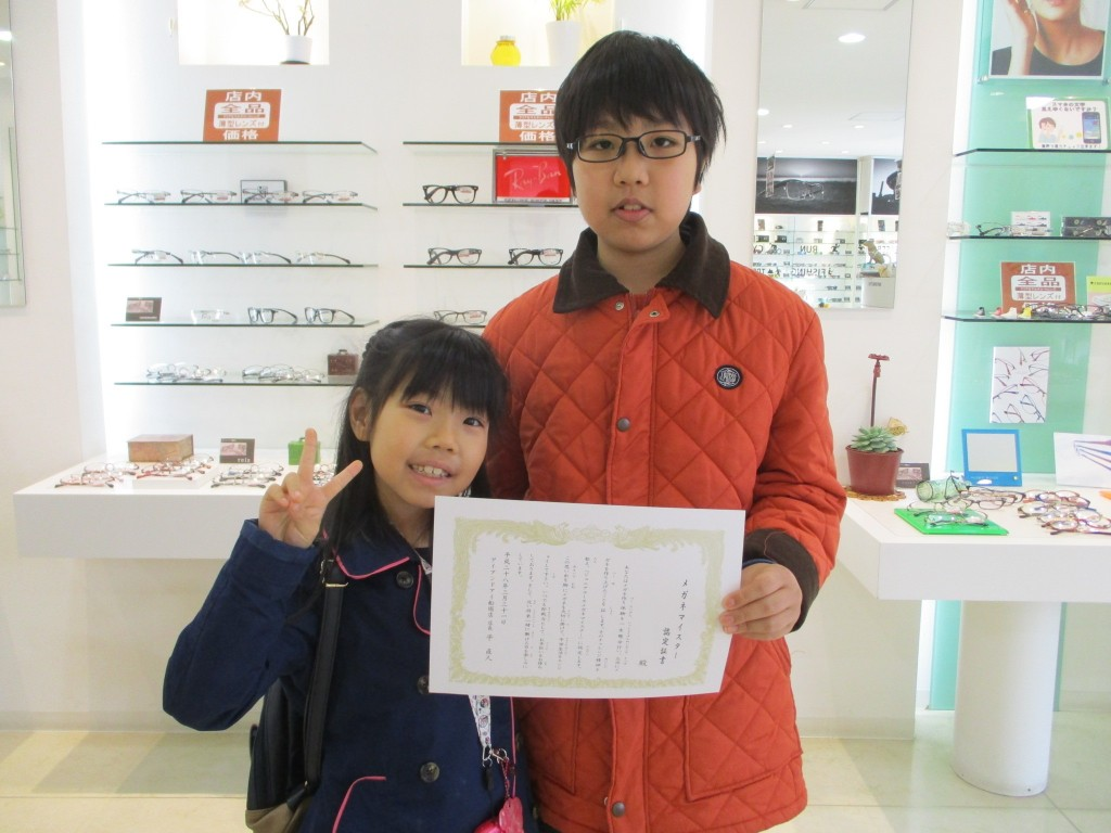 東京都内 こどもメガネ キッズメガネ こどもメガネ保証レンズ メガネキッザニア